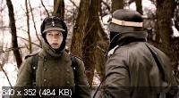 Двое (2010) DVD5 + DVDRip 1400/700 Mb