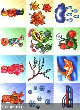 Картинки про весну що переплутав художник