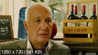 Папаши 2 / Un jour mon pere viendra (2011) BluRay + BDRip 720p + BDRip