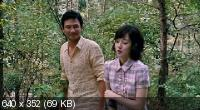 Счастье / Happiness / Hengbok (2007) DVDRip