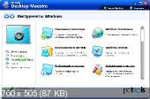 PC Tools Desktop Maestro v3.1.0.232 (2009) Русский присутствует