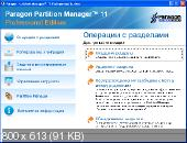 Paragon Partition Manager 11 Professional Build 9887 [x86/x64] + BootCD 11 9887 (2010) Русский