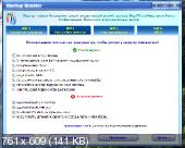 Startup Booster v2.4 (2010) Английский + Русификатор