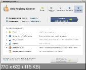 AVS Registry Cleaner 2.2.3.236 (2010) Русский присутствует