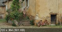 Сфера колдовства / La cle des champs (2011) DVD9 / DVD5 + DVDRip 1400/700 Mb