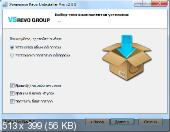 Revo Uninstaller PRO 2.5.8 (2012)  RePack & Portable