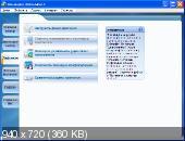 Ashampoo UnInstaller 4.1.5.0 + Portable (2011) ������� �������������