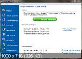 Driver Genius Professional 11.0.0.1112 Rus + Portable (2011) Русский присутствует