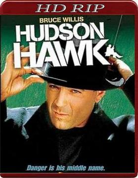 ���������� ������ / Hudson Hawk (1991) HDTVRip 720p