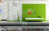 Vista Start Menu 4.15 Portable (2012) Русский присутствует