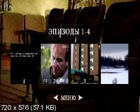 Ясное озеро / Clear Lake, WI (2009) DVD5 + DVDRip