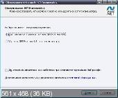 Microsoft NET Framework 1.0-4.0