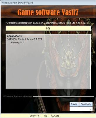 WPI Game Soft v.2.0 By Vasil7 (RUS/2013)