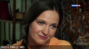 Фродя (2013) HDTV 1080i + HDTV 720p