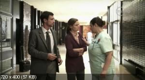Красные браслеты / Pulseras Rojas / Polseres vermelles (2011) HDTVRip