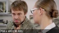 Идеальный брак (2013) SATRip