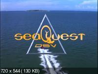 В поисках морских приключений [1-3 Сезон] / SeaQuest DSV (1993 - 1996) DVDRip