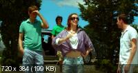 �������� (2013) DVD9 + DVDRip