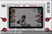 """Эмулятор """"Электроника"""" + 17 игр"""