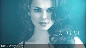 Сати Казанова - Зима (2013) HD 720p