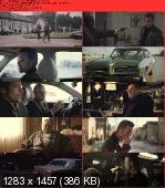 Zabić, jak to łatwo powiedzieć / Killing Them Softly (2012) PL.BRRip.XviD-BiDA / Lektor PL