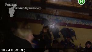 Ревизор [1-3 Сезон] / Ревізор (2011-2013) SATRip