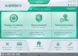 Kaspersky CRYSTAL 13.0.2.558 (2013)