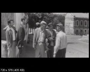 Третий тайм (1962) DVD5