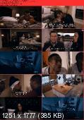 A Haunted House (2013) PLSUBBED.DVDRip.XviD-MX / Napisy PL Wtopione