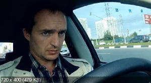Дорожные драмы (2013) SATRip