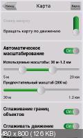 Навител Навигатор 7.5.0.200 - Android
