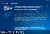ID COMPANY | Экзаменационные билеты и тематические задачи ГИБДД 2013 Категории ABCD [2013] [unpacked]