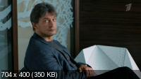 Легенды о Круге (2013) SATRip