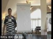 Боевое НЛП (2010) Видеотренинг