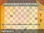 Большое шахматное путешествие 1, 2