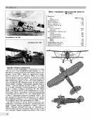 Андрей Харук. Все самолеты Люфтваффе. (2013) PDF