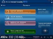 Panda Internet Security 2013 18.01.01 Final (ML|RUS)