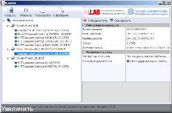 R.saver 2.8 portable rus