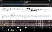 Guitar Pro 1.5.1 (2013) Android
