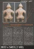 ���������� ������� (���������� � ������� �������-�������) - �������� ������� (2002-2003) PDF, DJVU