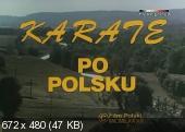 http://i33.fastpic.ru/thumb/2013/0814/e3/be2474bcbf80e7c9d920e100ec0507e3.jpeg