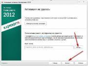 Ключи для ESET NOD32, Kaspersky, Avast, Avira от 14.08.2013