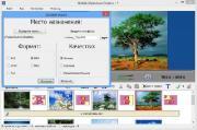 Bolide Slideshow Creator 2.0 Build 2001