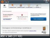 DLL-Files.com Fixer v 3.0.81.2643 Final (ML|RUS)
