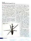 Николай Якубович. Все боевые вертолеты СССР и России [2013] PDF