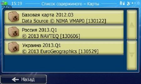 iGO ( 2013.Q1 8.3, NTQ, E����� + ���������� ��������� ����� )