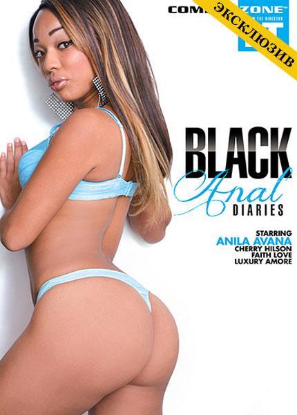 Black Anal Diaries (2013/DVDRip)