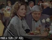 Загон (1987) SATRip