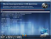 Reanimator USB KrotySOFT v.1.14 (RUS/2014)