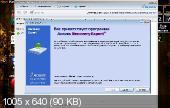 Hee-BootDisk 2.0